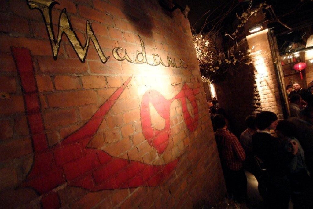 Madame Koo logo written on the wall in the nightclub, the home to many celebrity nights out in Newcastle